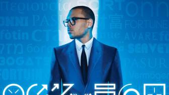 """Chris Brown släpper nya albumet """"Fortune"""" 7 maj"""