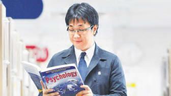 Everyday Psychology