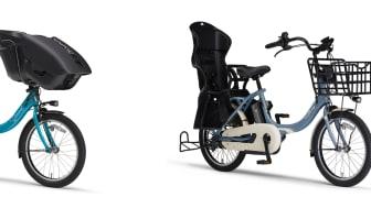 左より「PAS Kiss mini un」(アクアシアン)、「PAS Babby un」リヤチャイルドシート標準装備モデル(パウダーブルー2)
