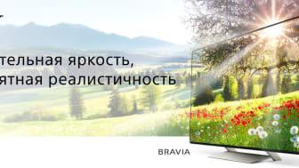 Sony BRAVIA pre sale