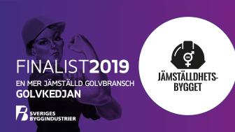 Golvkedjan finalist i Byggindustrins nya jämställdhetspris
