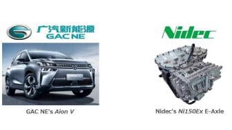 Nidec's E-Axle Drives GAC NE's New EV