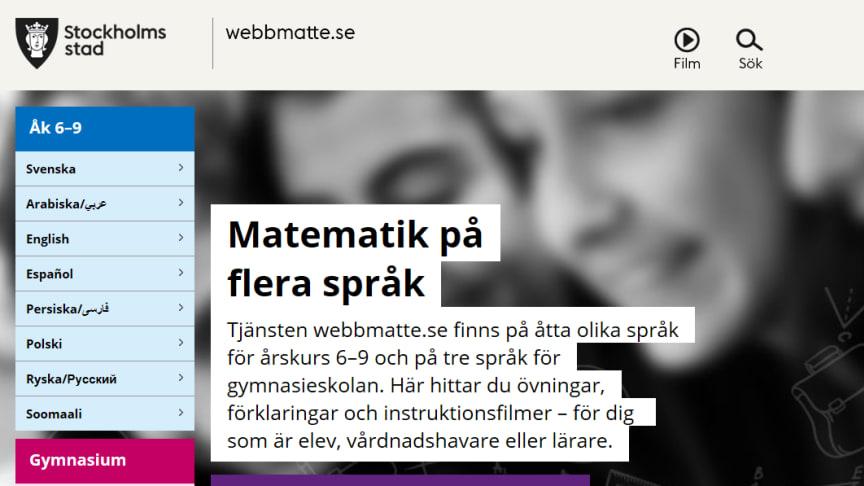 Nya sidor och ny funktion på webbmatte.se