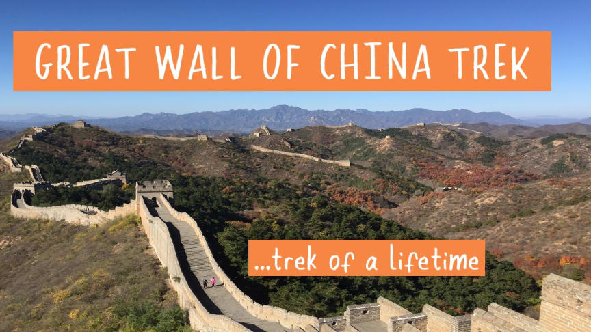 Great Wall of China Trek 2019