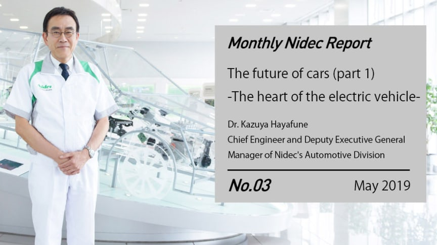 Monthly Nidec Report - The heart of the electric vehicle
