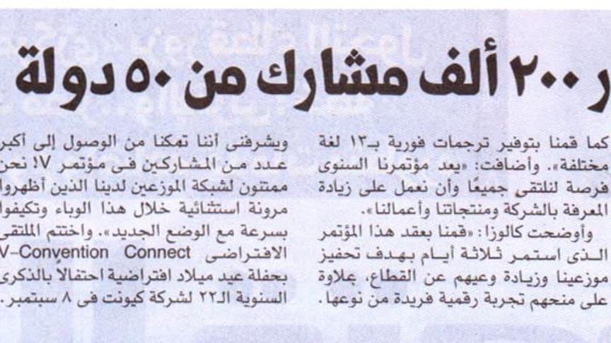 جريدة المصري اليوم