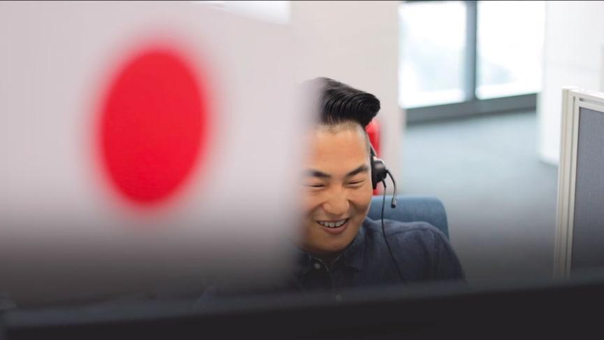Everise とUBASEが 日本でGBJサービス社を立ち上げ