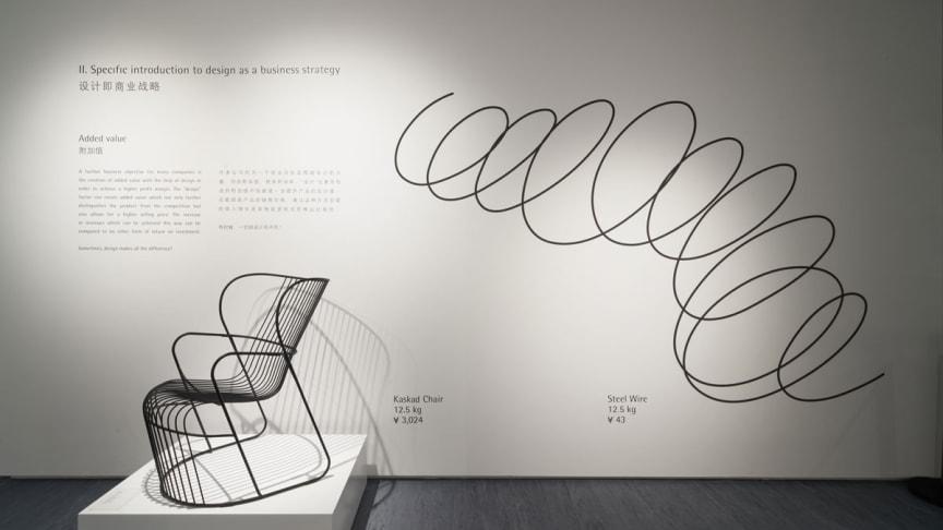Kaskad armchair, by designer Björn Dahlström. Red Dot Design Museum Xiamen, China.