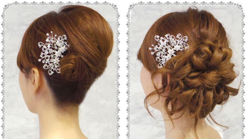 Hair Style Catalog Wedding Ceremony Littlemoon