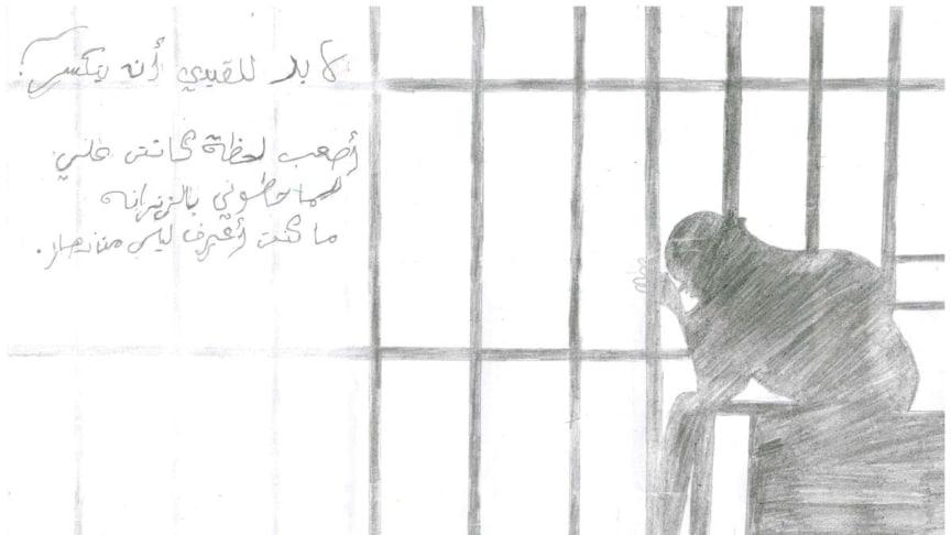 Teckning gjord av en 16-åring, som arresterades 2019 och häktad i ett år