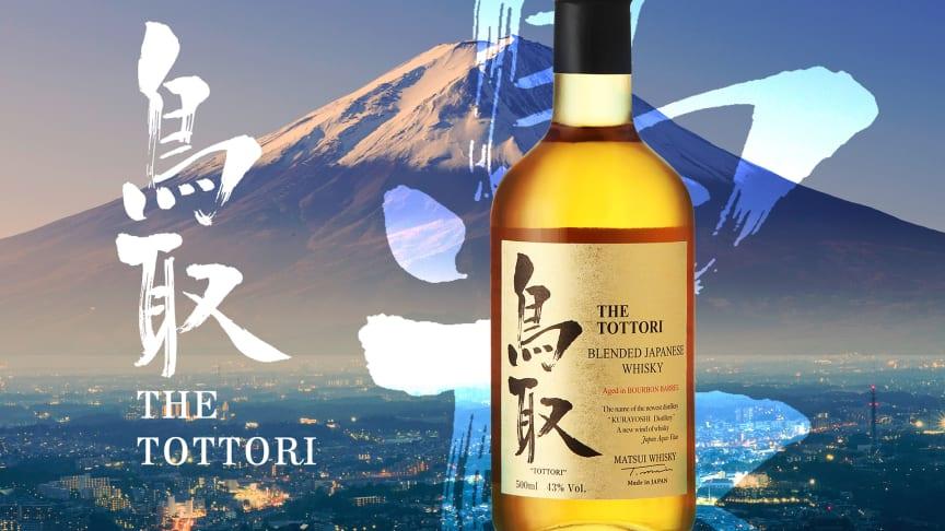 The Tottori - Ny japansk whisky på Systembolaget