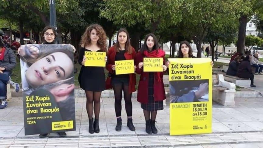 Bild tagen under 2019 i samband med Amnesty Greklands kampanj för att införa en samtyckeslag i landet. @AmnestyGrekland