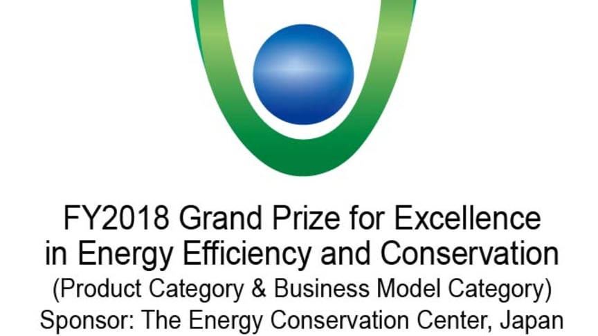 FY2018 Grand Prize For Excellence in Energy Efficiency and Conservation