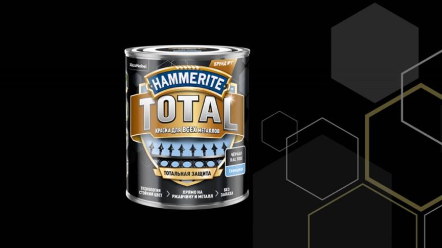 AkzoNobel представляет Hammerite Total - революцию на рынке защиты металла