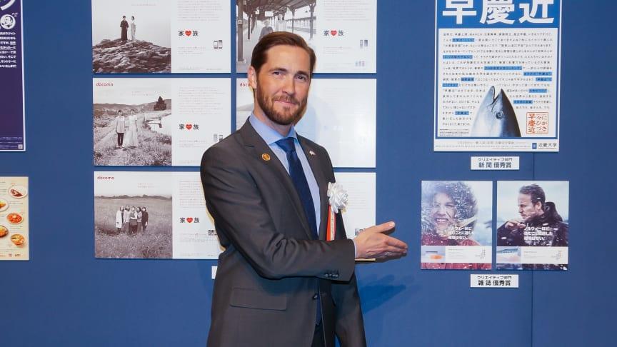 Sjømatrådet vant japansk markedsføringspris