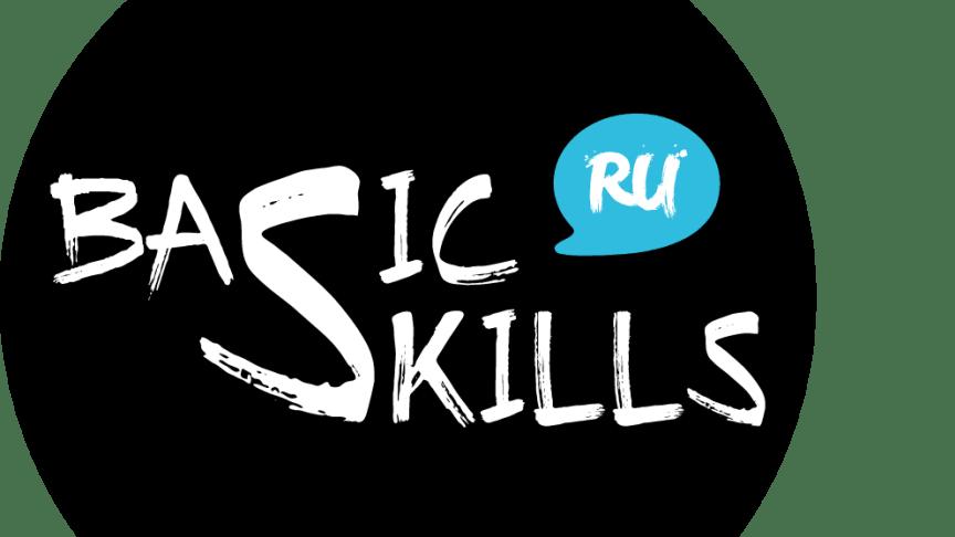 Basic Skills – et alternativt undervisningstilbud