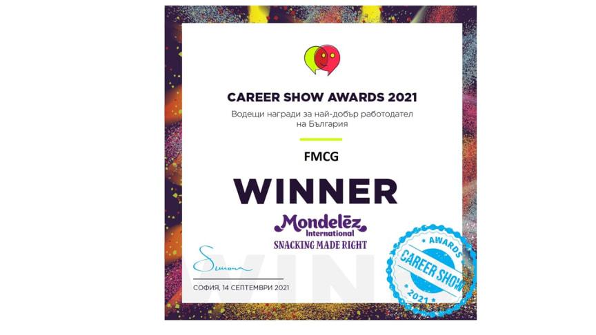 Монделийз България е победител в категория FMCG в Career Show Awards 2021