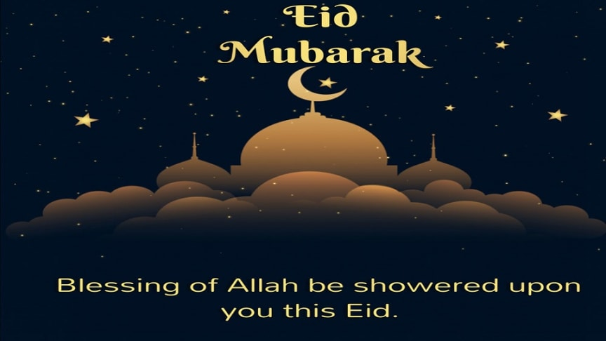 Eid Mubarak Charity eCards Launched by Hope Spring