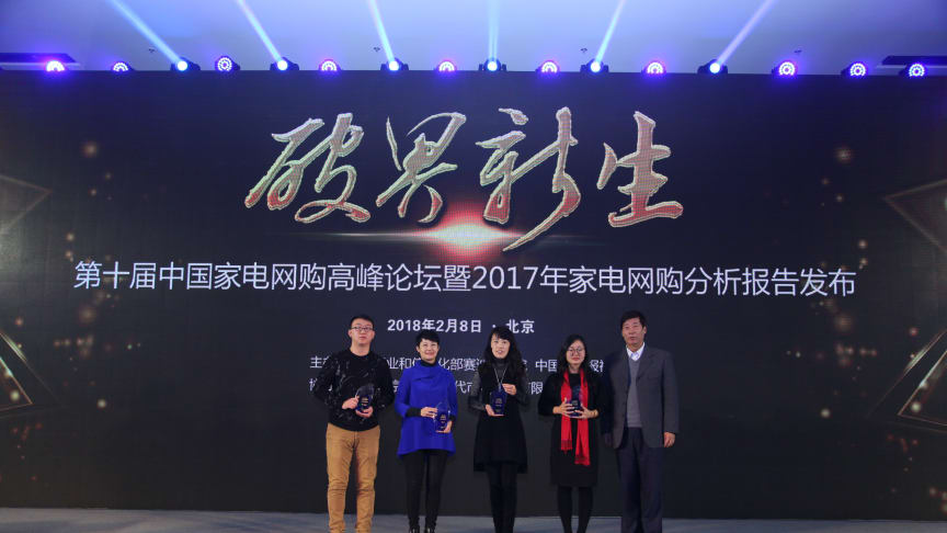 Blueair China General Manager Maggie Chan at the China Household Appliances Online Summit