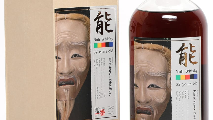 1 bt. Karuizawa 32 Years Old, Noh Whisky Series 1980 B (ts/us). Oc.