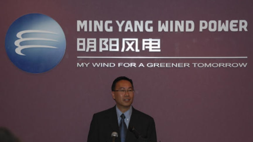 Ming Yang opens North America wind turbine R & D center