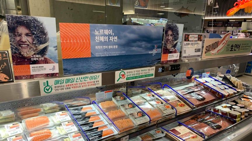 Fiskedisk i Sør-Korea med emballerte produkter. Foto: Norges sjømatråd