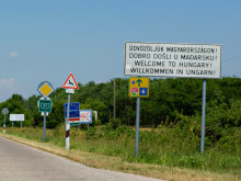 Welcome to Hungary road sign