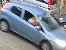 Images of car issued in Welling arson investigation