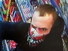 Image released of man sought following armed robbery in New Cross