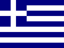 Why the UK should look to Greece to mend political 'crisis'