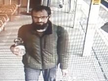 Man police want to identify