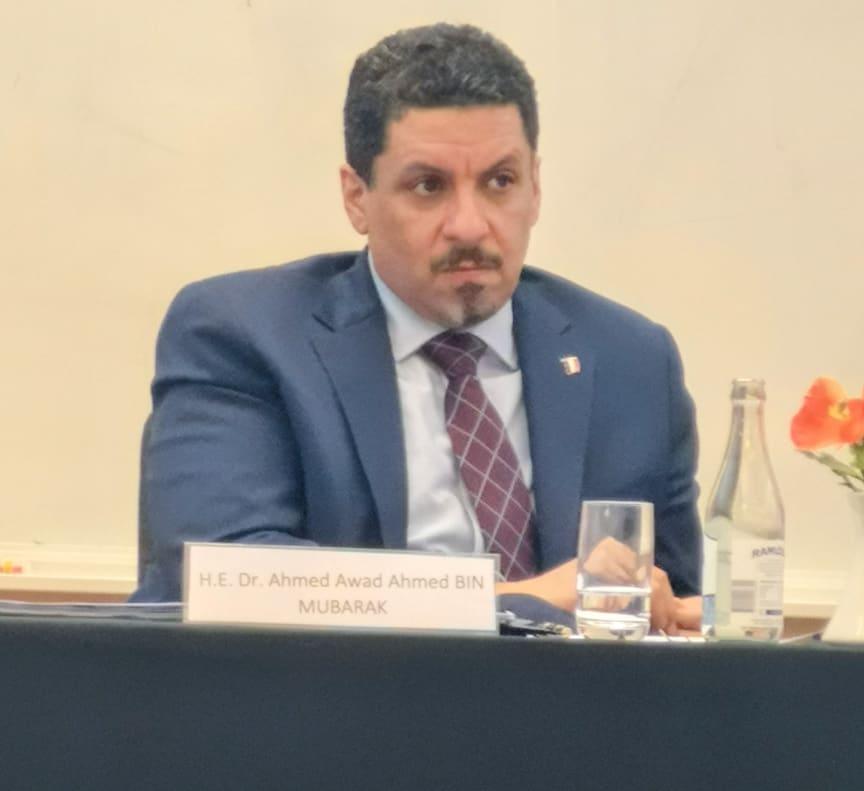Dr. Ahmed Awad Bin Mubarak