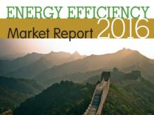 Åbent Hus: IEA præsenterer Energy Efficiency Market Report 2016 i Energistyrelsen