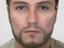 Appeal to identify man recovered from canal in 1981