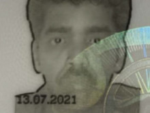 Image of man sought - mandate fraud