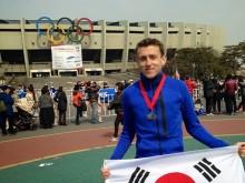 Michael Long in Seoul