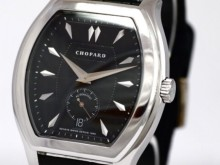 Stolen Chopard watch