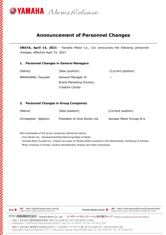 2021041404_PersonnelChanges_en_01.pdf
