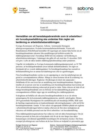 Hemställan: Till Arbetsmarknadsminister Eva Nordmark Inrikesminister Mikael Damberg