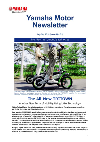 The All-New TRITOWN Yamaha Motor Newsletter (July 30, 2019  No. 73)