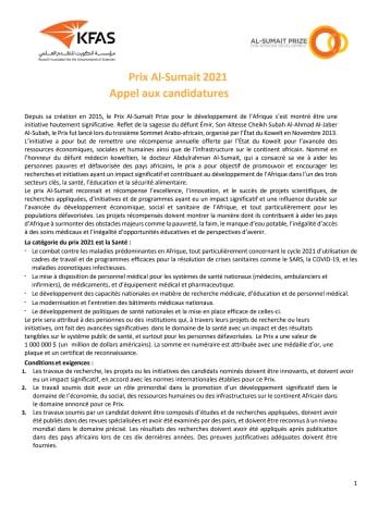 Prix Al-Sumait 2021 Appel aux candidatures