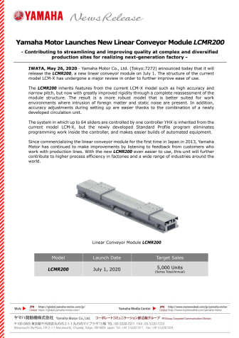 Yamaha Motor Launches New Linear Conveyor Module LCMR200    - Contributing to streamlining and improving quality at complex and diversified production sites for realizing next-generation factory -