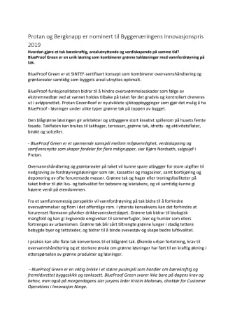 Protan og Bergknapp er nominert til Byggenæringens Innovasjonspris 2019