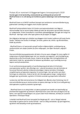 Protan AS er nominert til Byggenæringens Innovasjonspris 2019