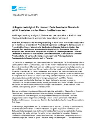 Lichtgeschwindigkeit für Hessen: Erste hessische Gemeinde erhält Anschluss an das Deutsche Glasfaser Netz