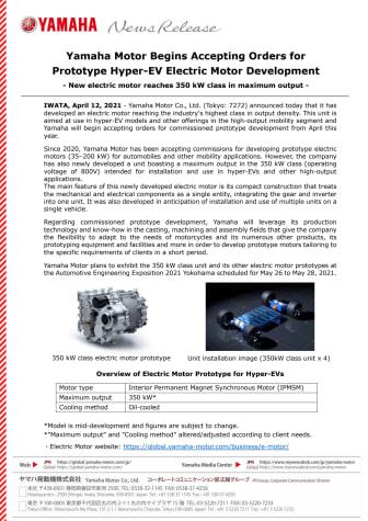 2021041203_Hyper-EV_E-Motor_en_01.pdf