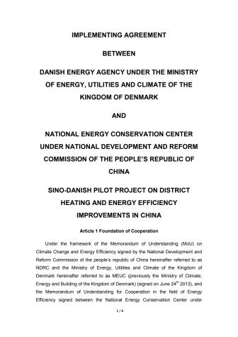 Ny aftale skal sikre ren varme i Beijing