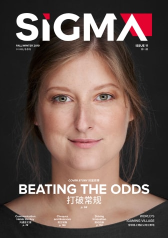 Life at LeoVegas - interview in magazine Sigma December 2019