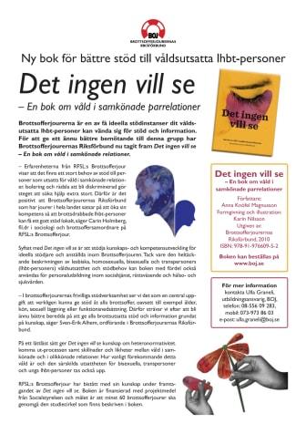 Ny bok för bättre stöd till våldsutsatta lhbt-personer