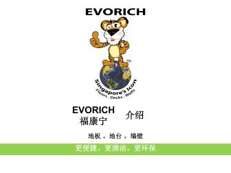 EVORICH Presentation - China Market